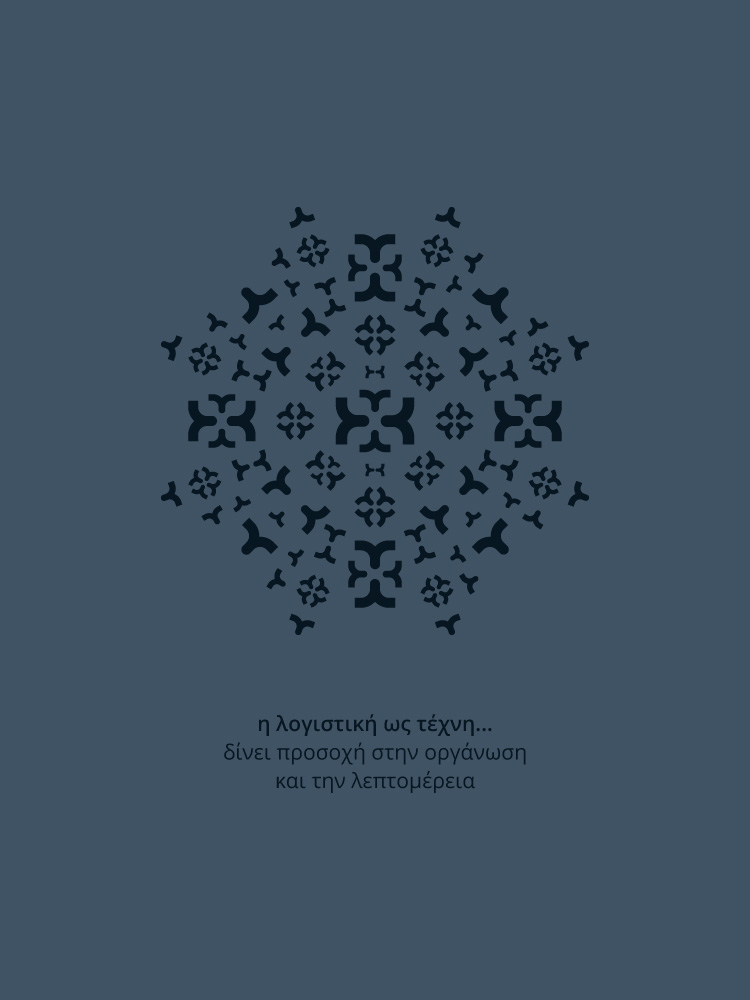 accountsaints Φορολογιστικές λύσεις ΕΠΕ - Γρηγοράτος